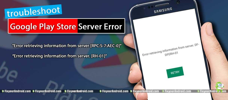 Error retrieving information from server rh 01