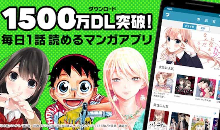 Manga-Box-manga-app-for-android
