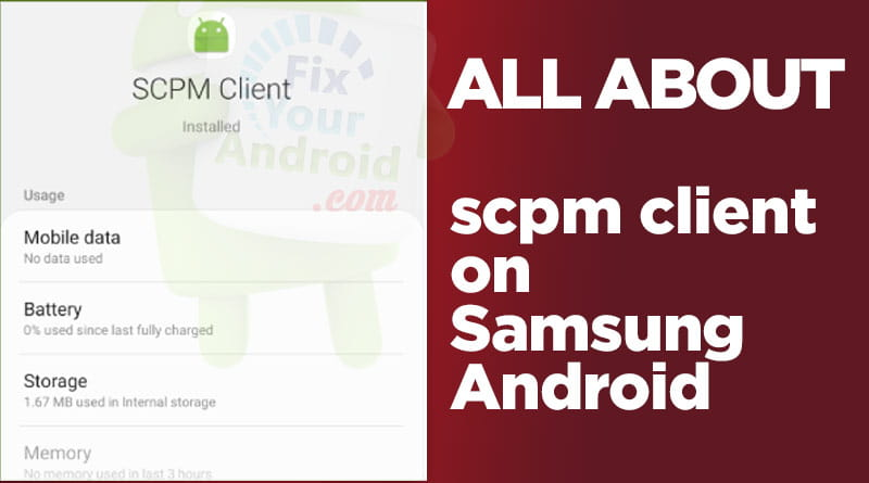 scpm-client-android