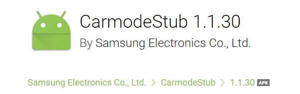 CarmodeStub-APK
